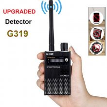Details about Detector Anti-Spy covert Camera GPS GSM RF Bug Lens Audio Tracker Finder(G319-B)