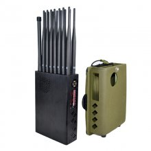 121A-16 The Latest Handheld 16 Bands Cell Phone Signal Jammer With Nylon Cover,Blocking